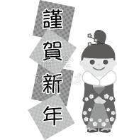【正月】初詣