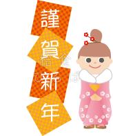 【正月】初詣*カラー