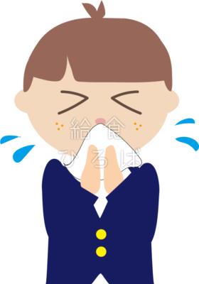 花粉症・風邪(鼻)*カラー