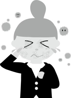花粉症(目がかゆい)