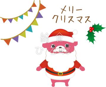 クリスマス*カラー
