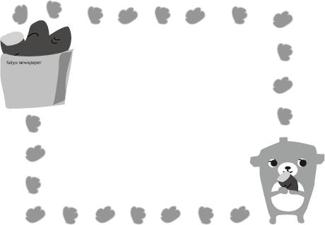 焼き芋とナベクマ