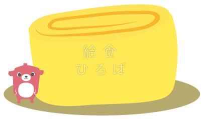 枠*卵焼き