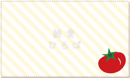 枠*トマト