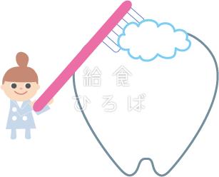 歯磨き*みらいちゃん