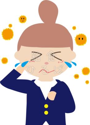 花粉症(目がかゆい)*カラー