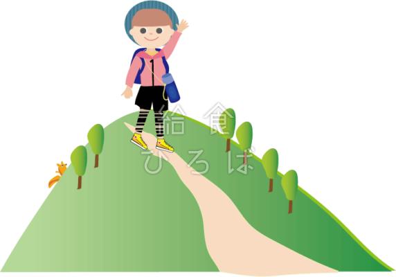 登山・ハイキング*カラー