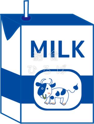 牛乳パック*カラー